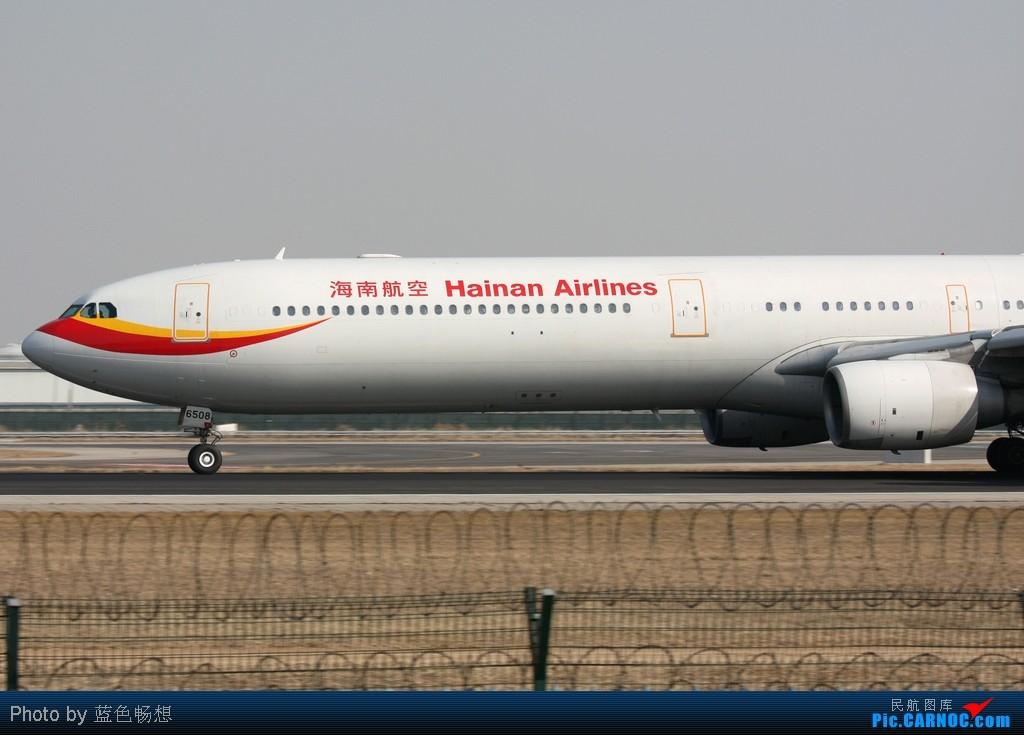 [原创]<绝世痴飞>看看这个头头,就知道它的确又粗又长,起来的时候还很壮!声明我不是标题党…… AIRBUS A340-600 B-6508 中国北京首都机场