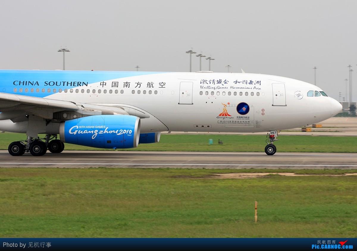 re:【深圳飞友会】第一次拍到南航亚运号a330-200图片
