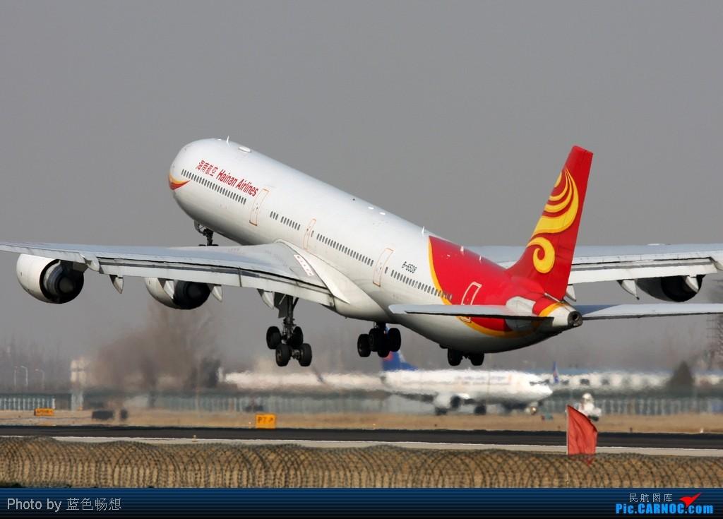 Re:[原创]看看这个头头,就知道它的确又粗又长,起来的时候还很壮!声明我不是标题党…… AIRBUS A340-600 B-6508 中国北京首都机场
