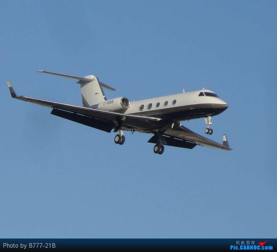 Re:[原创]第二次在多倫多23頭打機.... 收獲不錯!有A380 大猩猩 LOT GULFSTREAM AEROSPACE GULFSTREAM G200 C-GBBB Canada TORONTO PEARSON