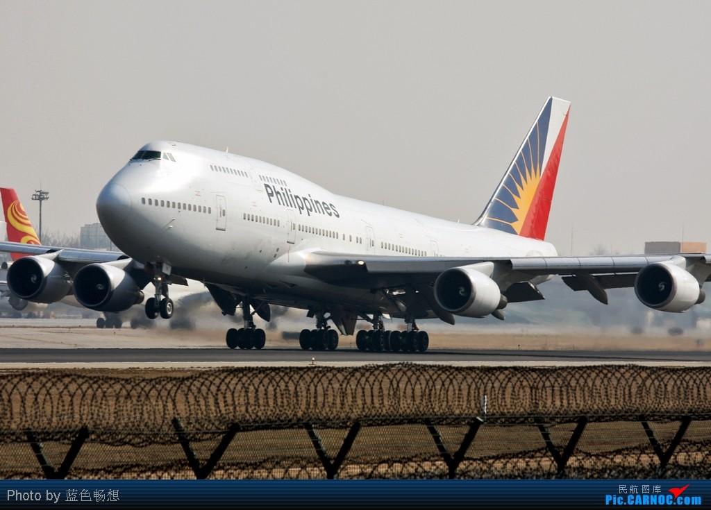 [原创]<绝世痴飞>无论如何、无论如何它都力拔山河之魂!不是震撼,已经到了暴力美!744一组霸气登场 BOEING 747-400 RP-C7471 中国北京首都机场
