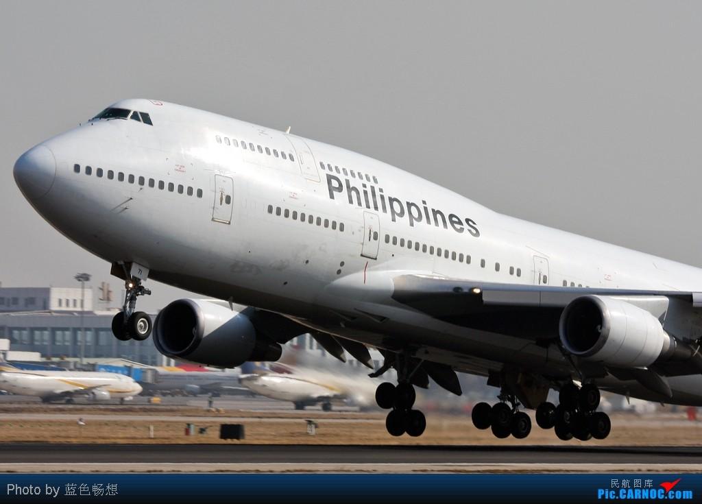 Re:[原创]无论如何、无论如何它都力拔山河之魂!不是震撼,已经到了暴力美!744一组霸气登场 BOEING 747-400 RP-C7471 中国北京首都机场