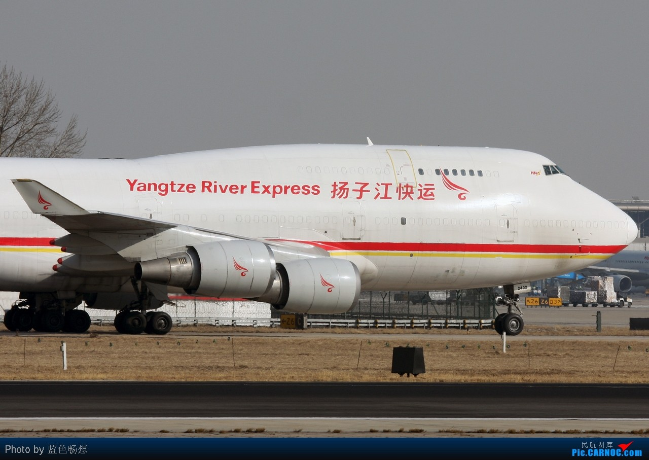 Re:[原创]无论如何、无论如何它都力拔山河之魂!不是震撼,已经到了暴力美!744一组霸气登场 BOEING 747-400 B-2432 中国北京首都机场