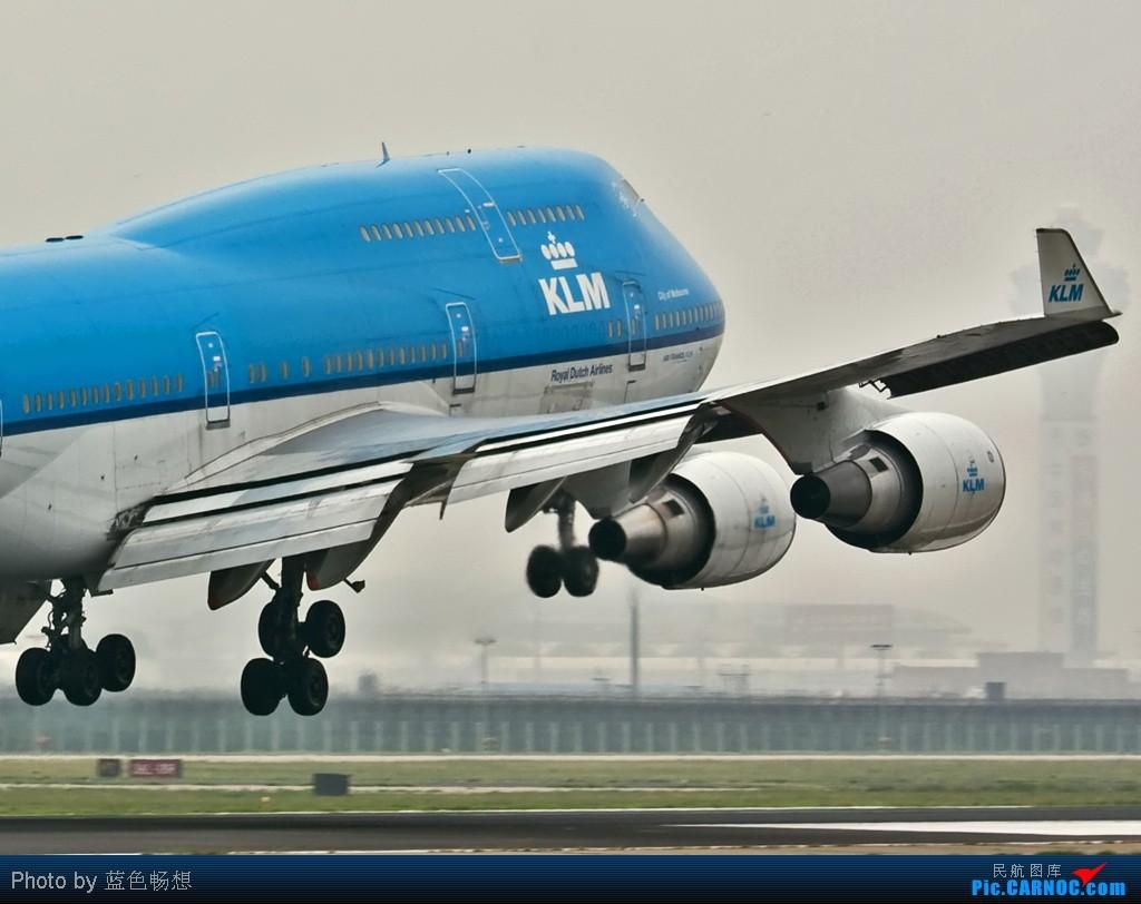 Re:[原创]无论如何、无论如何它都力拔山河之魂!不是震撼,已经到了暴力美!744一组霸气登场 BOEING 747-400 PH-BFE 中国北京首都机场