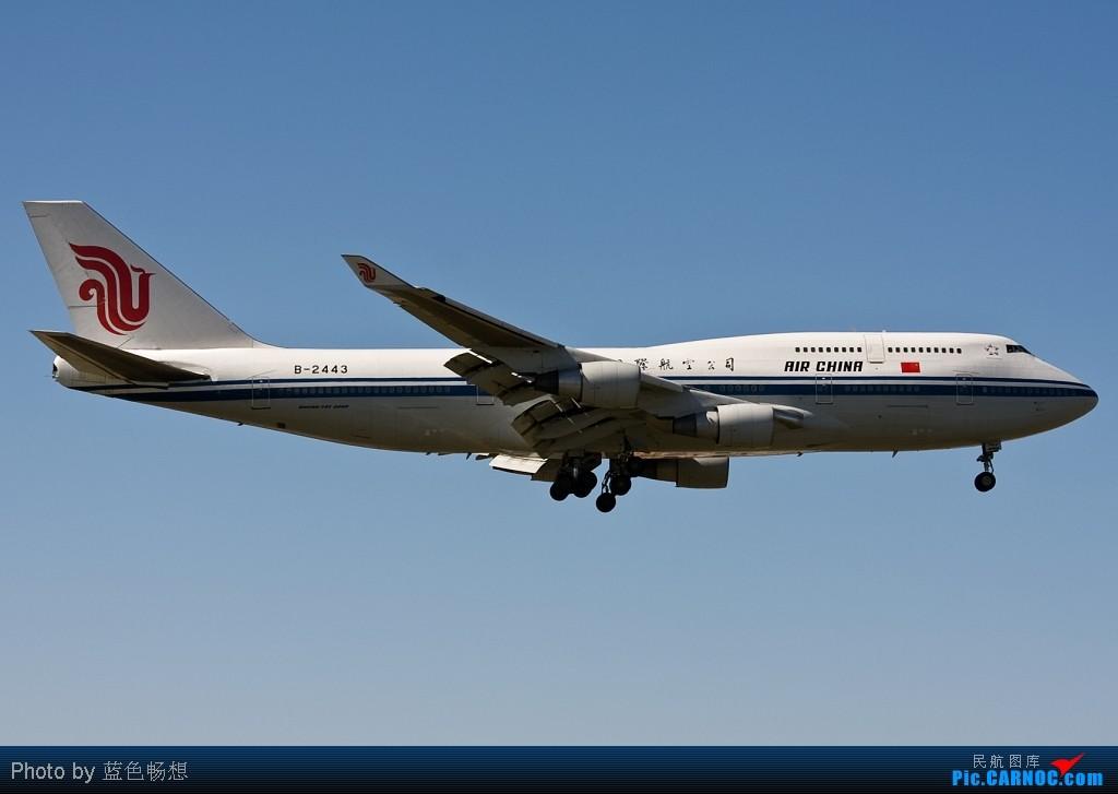 Re:[原创]无论如何、无论如何它都力拔山河之魂!不是震撼,已经到了暴力美!744一组霸气登场 BOEING 747-400 B-2443 中国北京首都机场