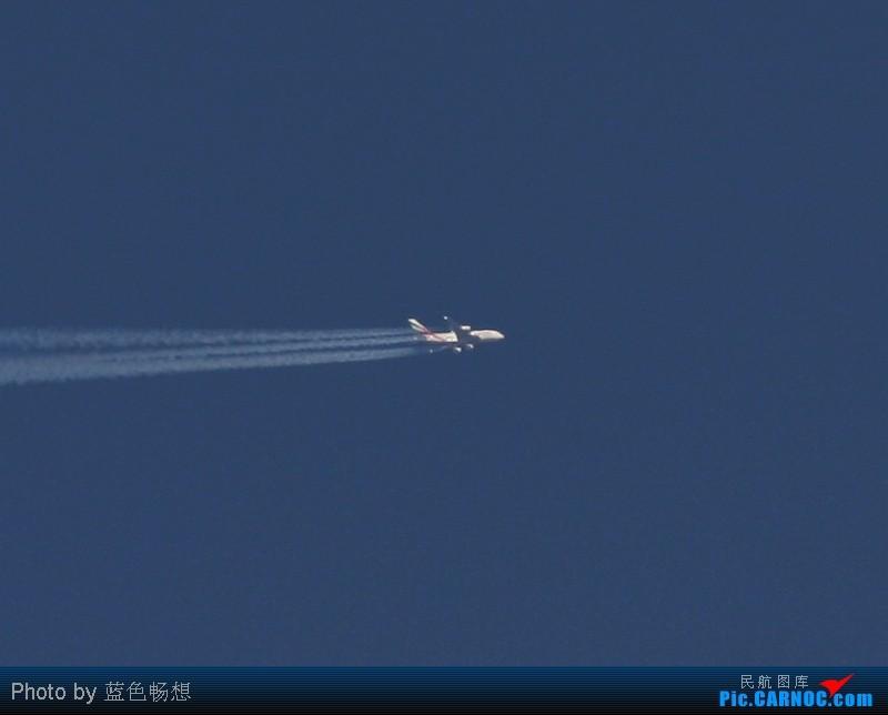 Re:[原创]无论如何、无论如何它都力拔山河之魂!不是震撼,已经到了暴力美!744一组霸气登场 AIRBUS A380  中国北京首都机场