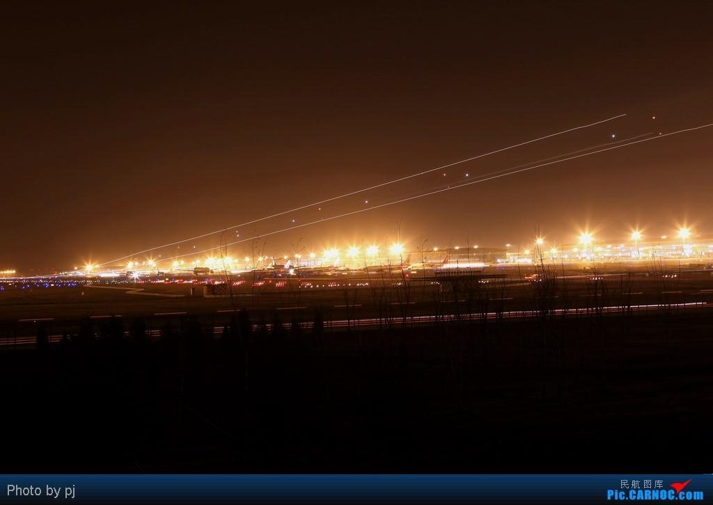 [原创]****** 今夜星光灿烂 ******    中国北京首都机场