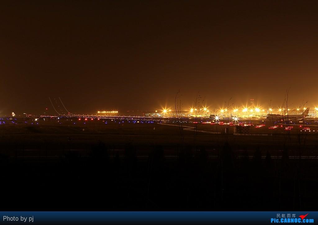 Re:[原创]****** 今夜星光灿烂 ******    中国北京首都机场