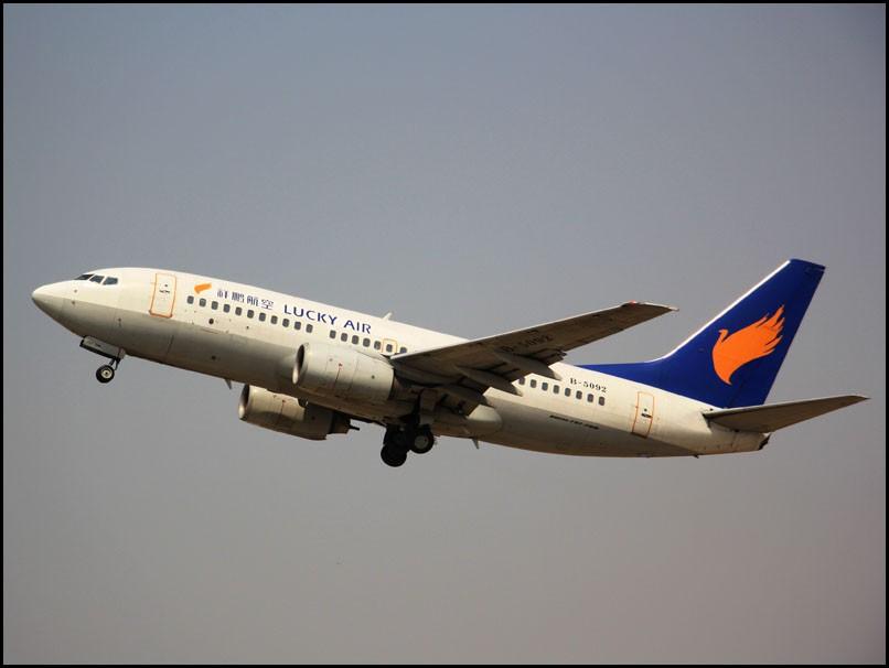 Re:[原创]昆明图——老地方,起飞照 BOEING 737-700 B-5092 KMG