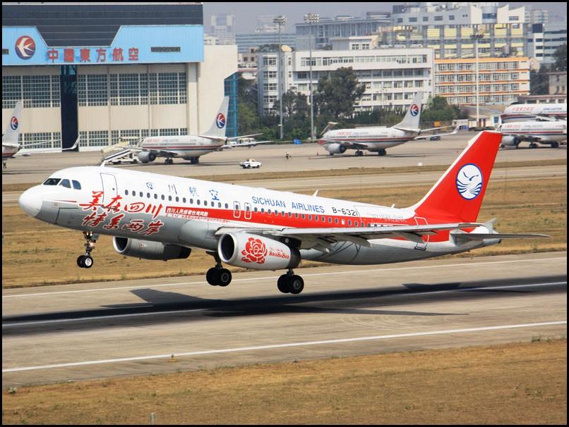 Re:[原创]昆明图——老地方,起飞照 AIRBUS A320-200 B-6321 KMG