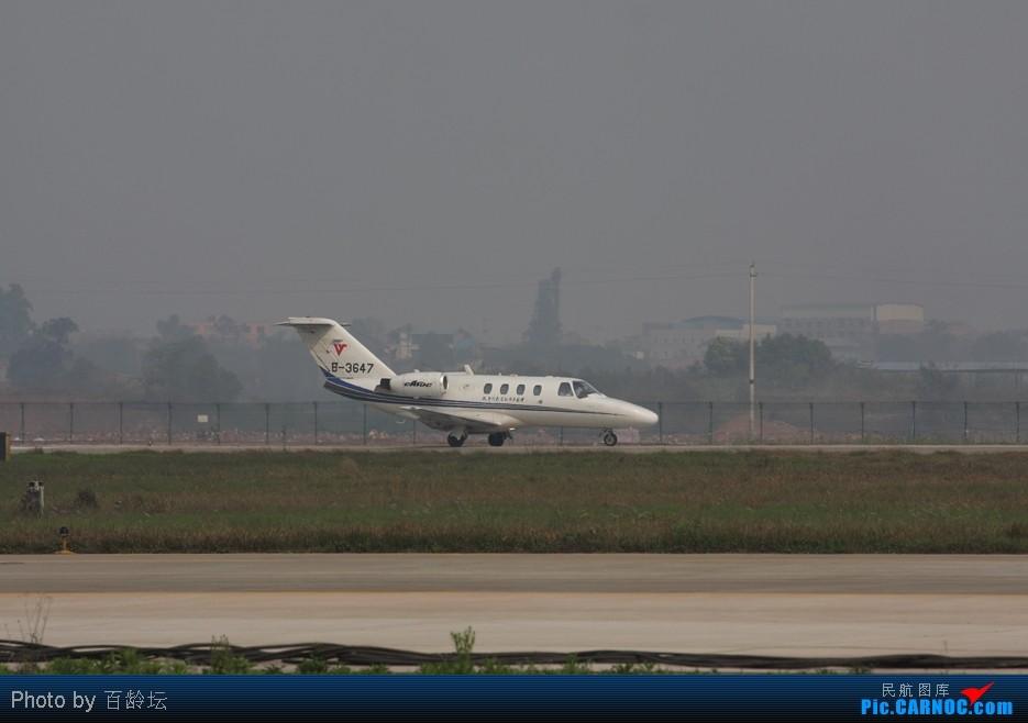 Re:飞院的高教机CKG训练 高教机 B-3647 中国重庆江北机场