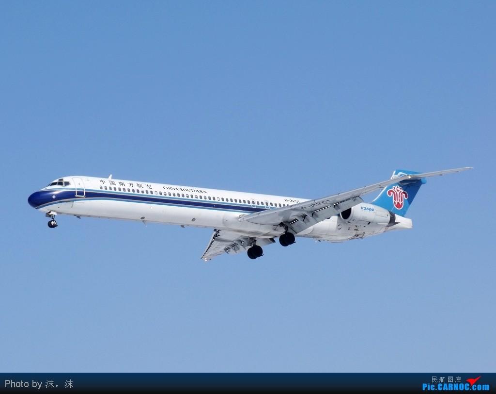 Re:[原创]雪后、蓝天、白云——周末桃仙作业 MCDONNELL DOUGLAS MD-90 B-2251 中国沈阳桃仙机场