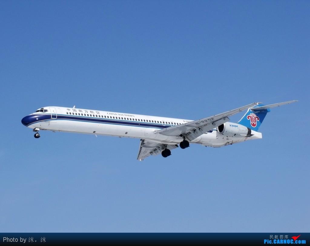 Re:[原创]雪后、蓝天、白云——周末桃仙作业 MCDONNELL DOUGLAS MD-90 B-2252 中国沈阳桃仙机场