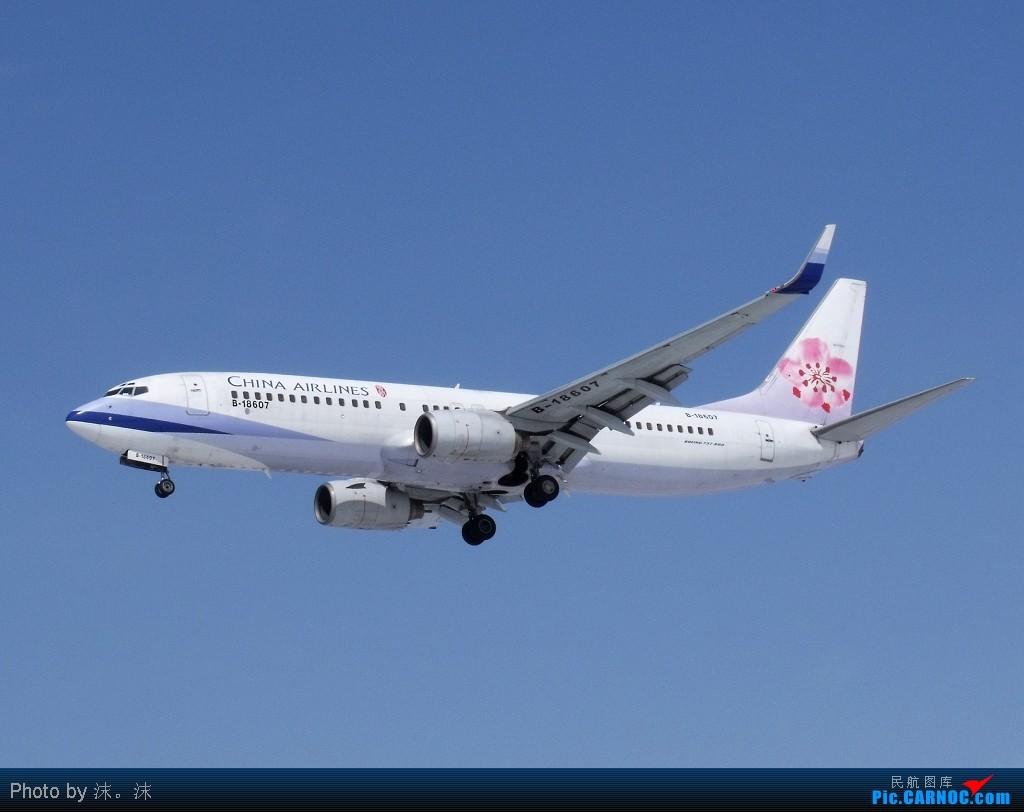 Re:[原创]雪后、蓝天、白云——周末桃仙作业 BOEING 737-800 B-18607 中国沈阳桃仙机场