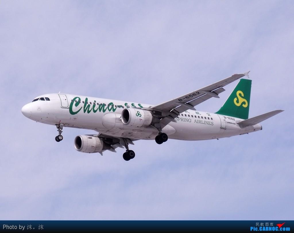 Re:[原创]雪后、蓝天、白云——周末桃仙作业 AIRBUS A320-200 B-6562 中国沈阳桃仙机场