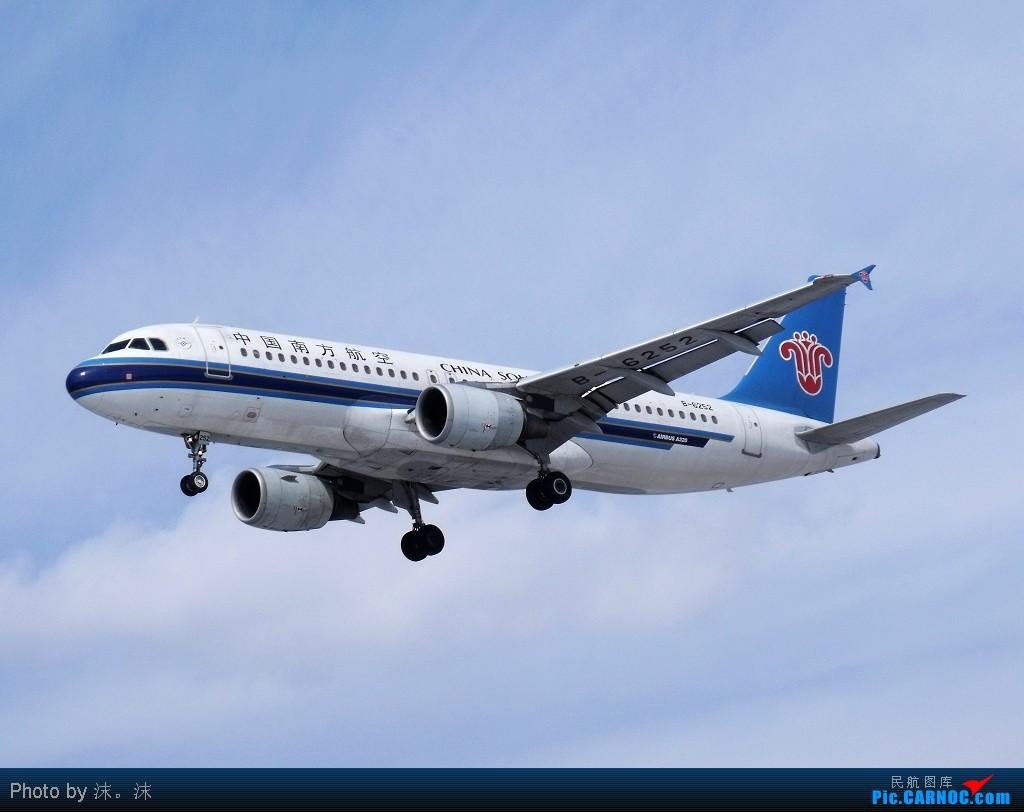 Re:[原创]雪后、蓝天、白云——周末桃仙作业 AIRBUS A320-200 B-6252 中国沈阳桃仙机场