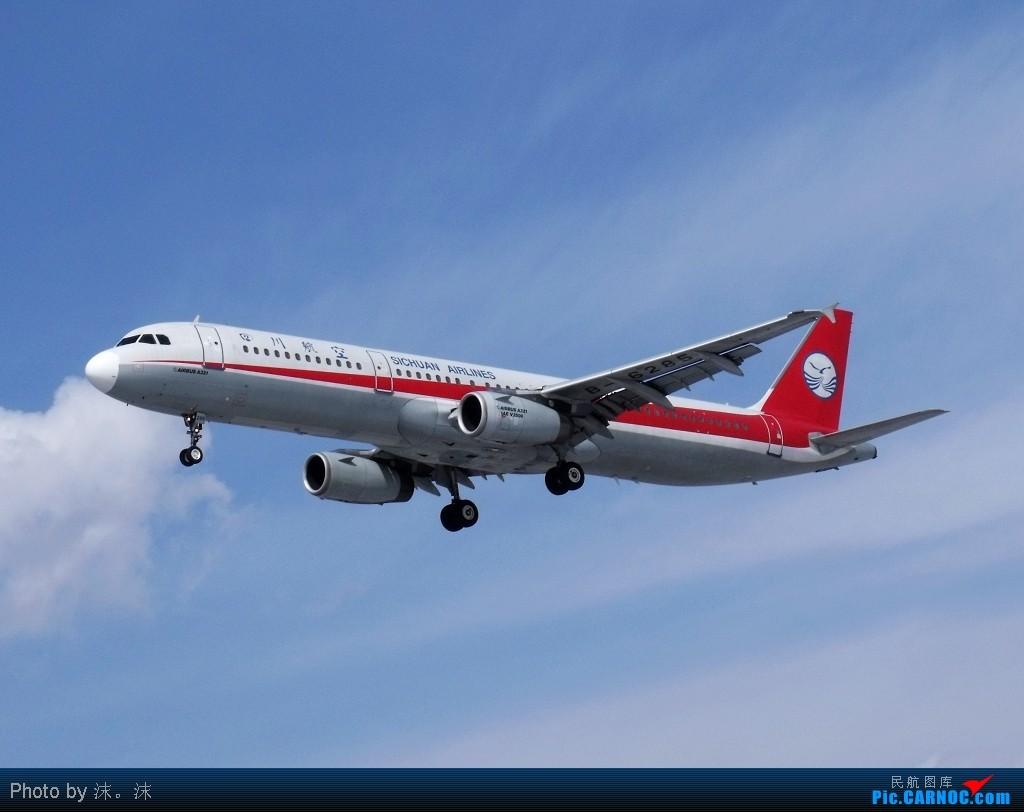 Re:[原创]雪后、蓝天、白云——周末桃仙作业 AIRBUS A321-200 B-6285 中国沈阳桃仙机场
