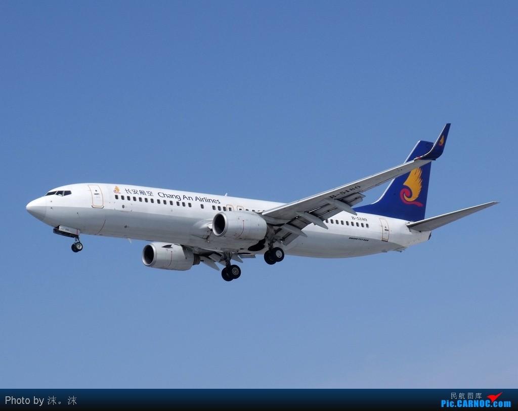 Re:[原创]雪后、蓝天、白云——周末桃仙作业 BOEING 737-800 B-5180 中国沈阳桃仙机场