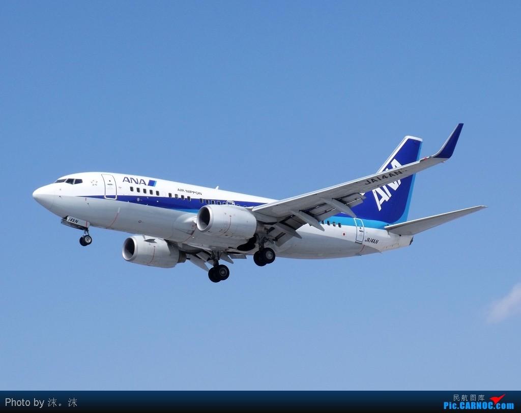Re:[原创]雪后、蓝天、白云——周末桃仙作业 BOEING 737-700 JA14AN 中国沈阳桃仙机场