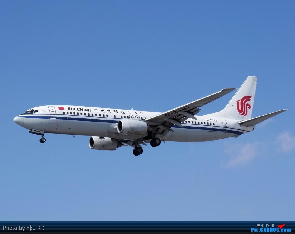 Re:[原创]雪后、蓝天、白云——周末桃仙作业 BOEING 737-800 B-2161 中国沈阳桃仙机场