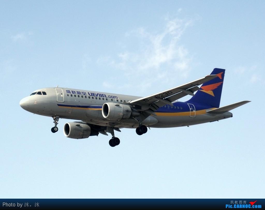 Re:[原创]雪后、蓝天、白云——周末桃仙作业 AIRBUS A319-100 B-6230 中国沈阳桃仙机场