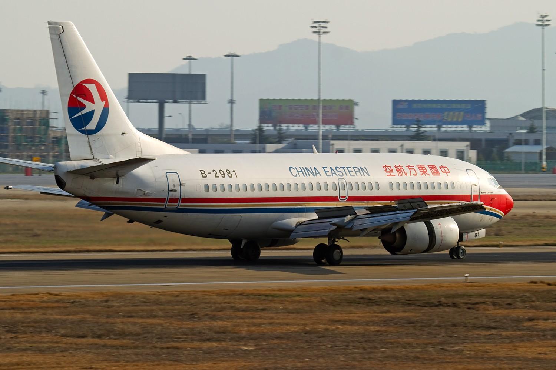 Re:[原创]【BLDDQ】******下过黄沙又下雨----降温过后就是大晴天----先炒自己家的冷饭****** BOEING 737-300 B-2981 中国南京禄口机场