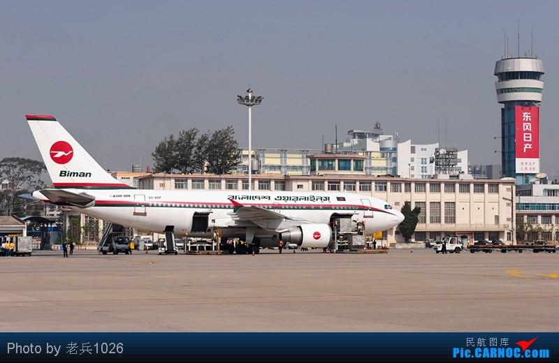 Re:[原创]时空跨越廿年,中孟友谊长存! AIRBUS A310-300 S2-ADF 昆明巫家坝机场