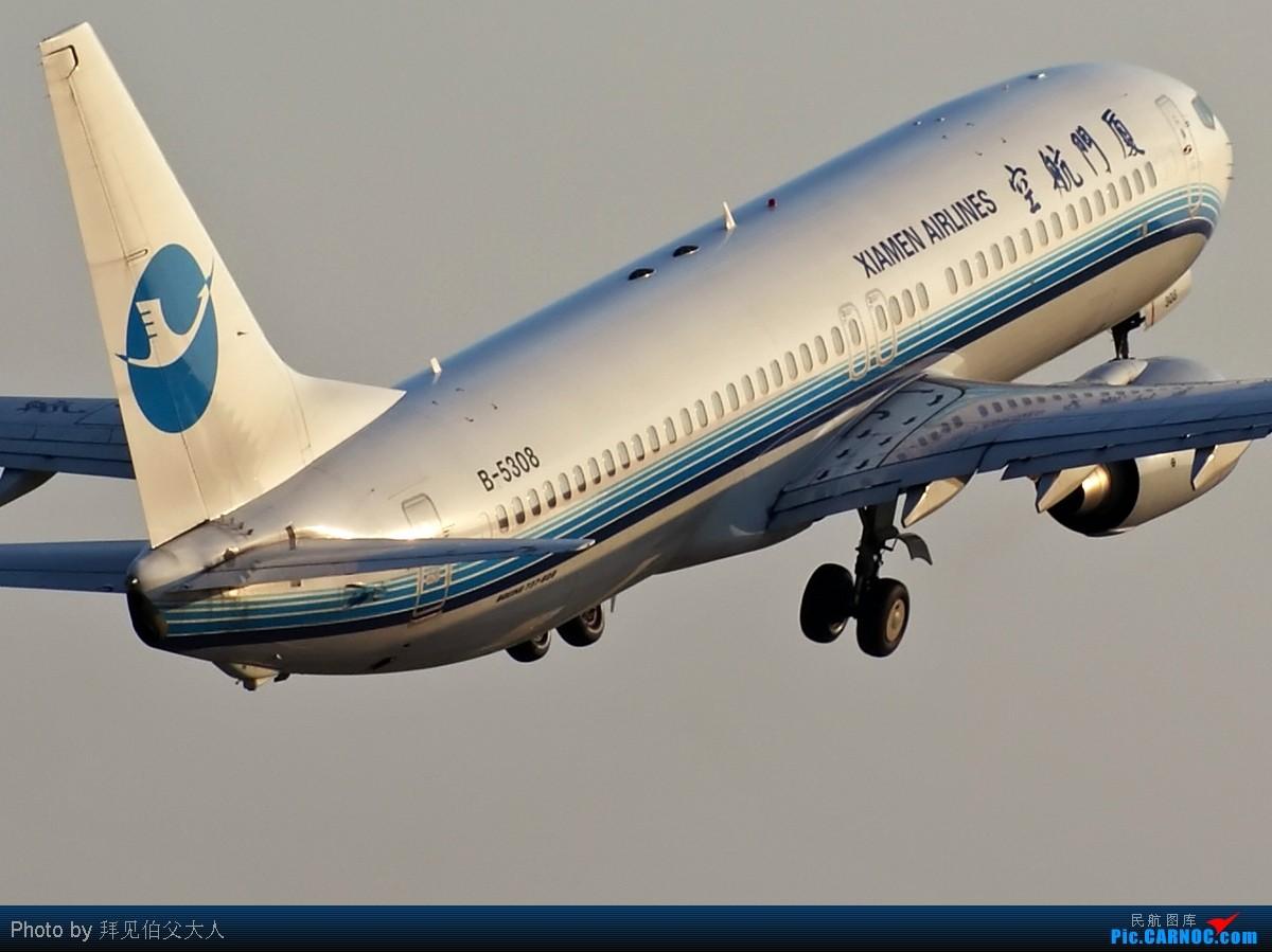[原创]深更半夜,我与好天气联系了一下,愿南方的雨水往西飘…… BOEING 737-800WL B-5308 中国南京禄口机场