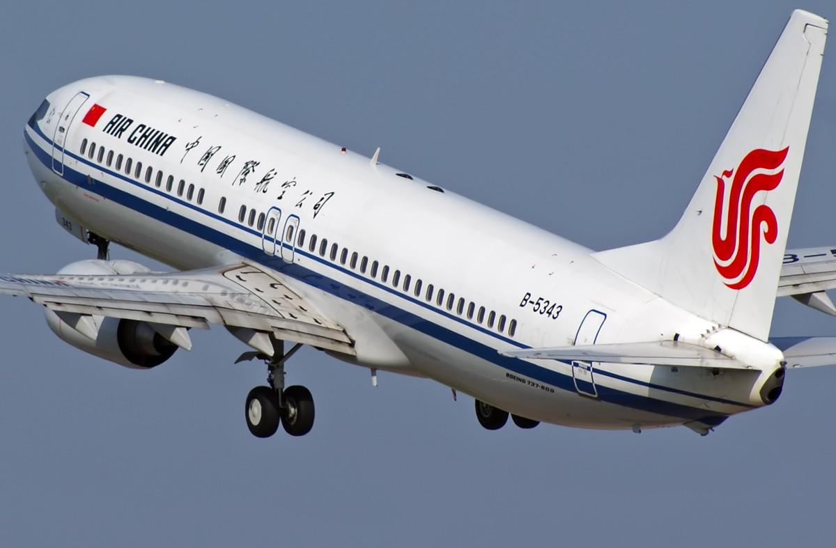 Re:[原创]深更半夜,我与好天气联系了一下,愿南方的雨水往西飘…… BOEING 737-800WL B-5308 中国南京禄口机场
