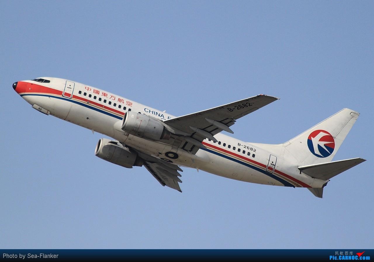 Re:我要拍飞机 BOEING 737-700 B-2682 中国南京禄口机场