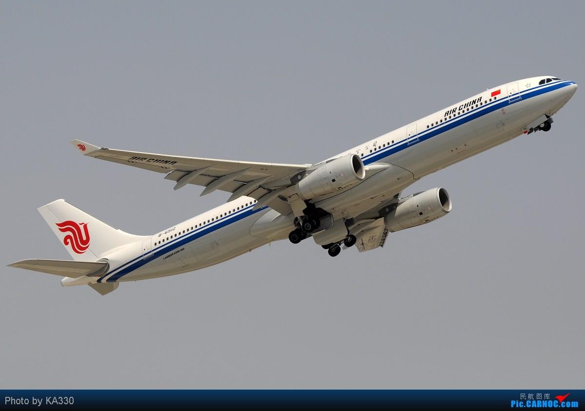 [原创]【SHA】天合,大星星,CA333,亚运,大韩,JL777,虹桥还有啥... AIRBUS A330-300 B-6512 中国上海虹桥机场