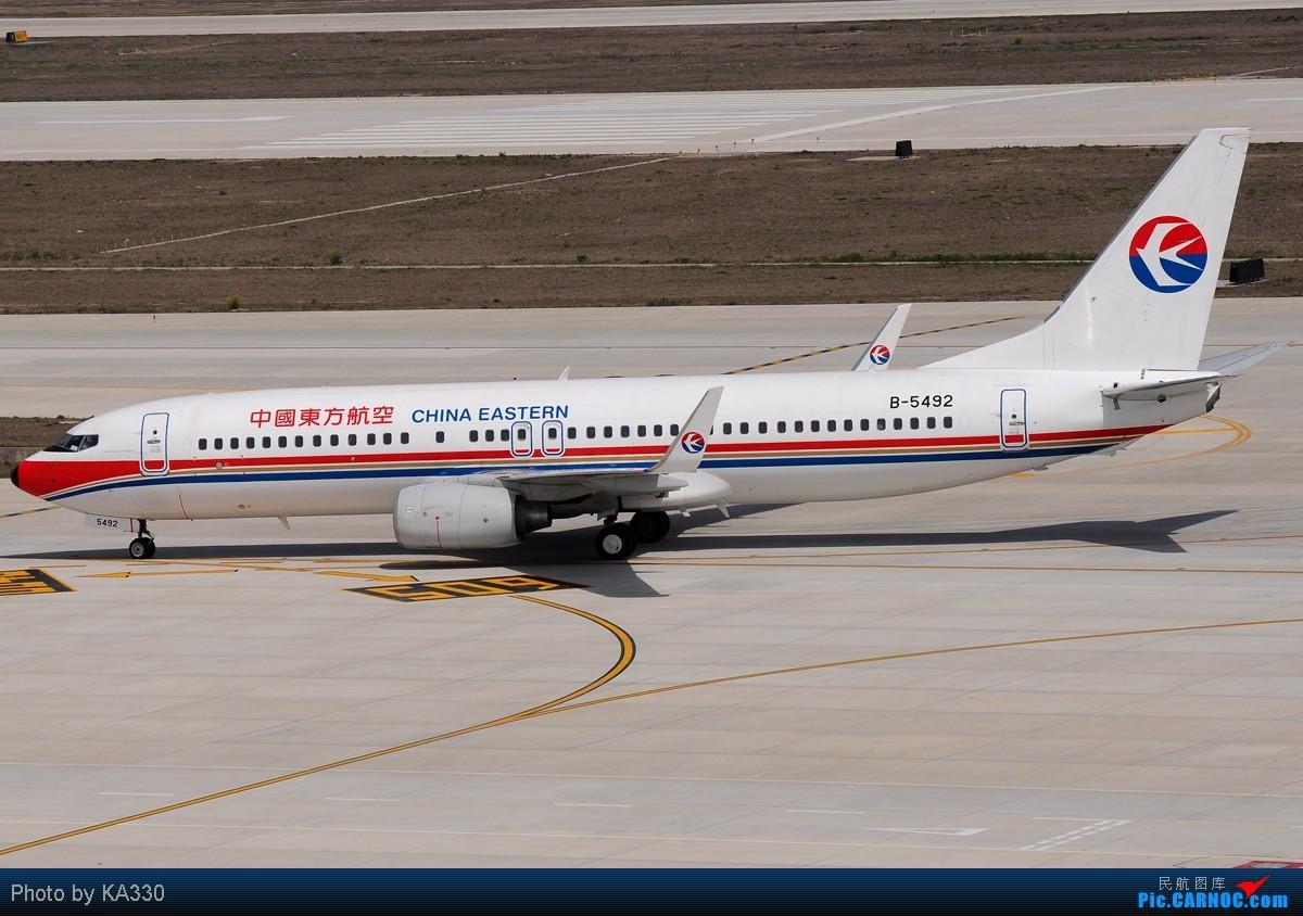 Re:[原创]【SHA】天合,大星星,CA333,亚运,大韩,JL777,虹桥还有啥... BOEING 737-800 B-5492 中国上海虹桥机场