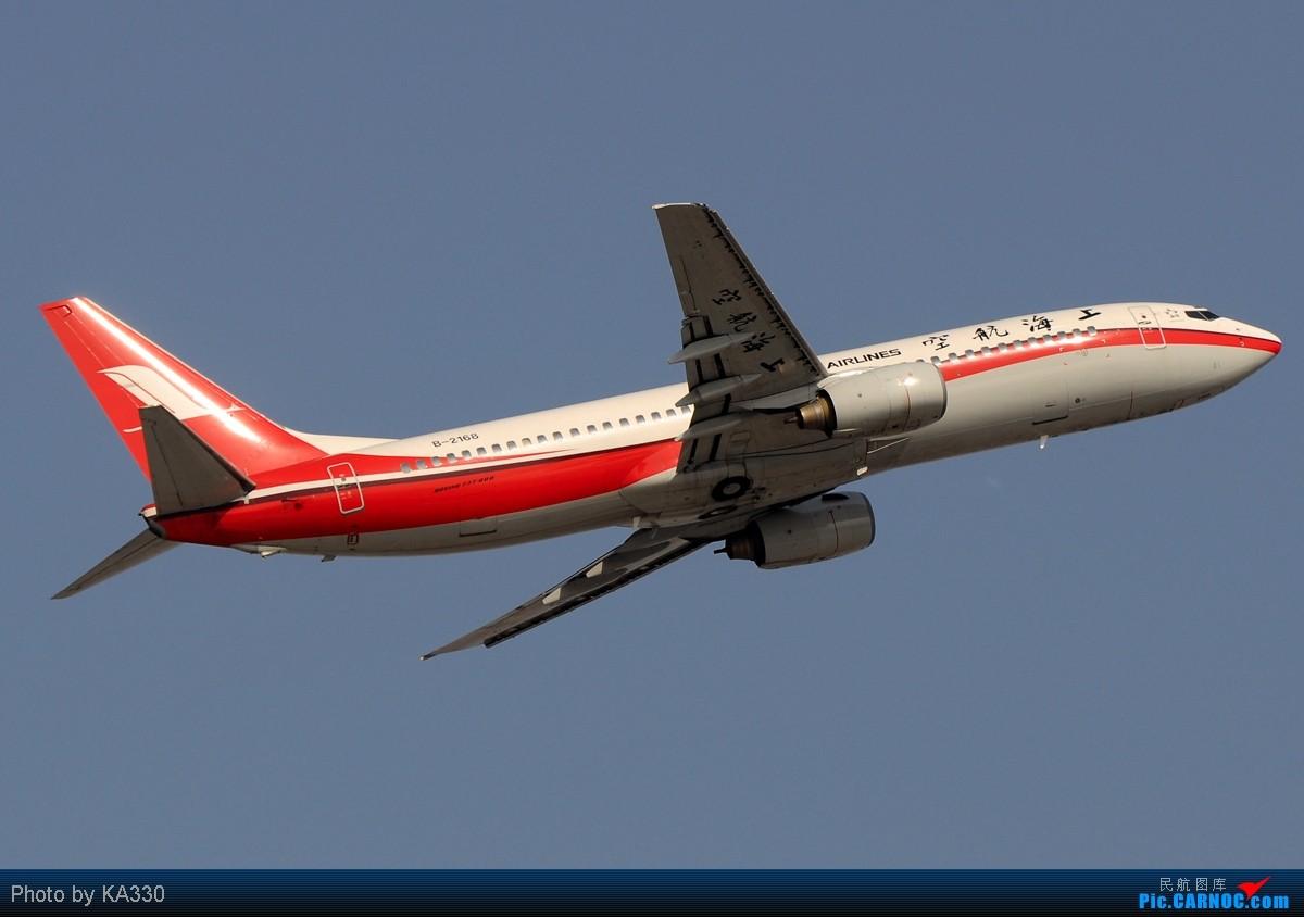Re:[原创]【SHA】天合,大星星,CA333,亚运,大韩,JL777,虹桥还有啥... BOEING 737-800 B-2168 中国上海虹桥机场