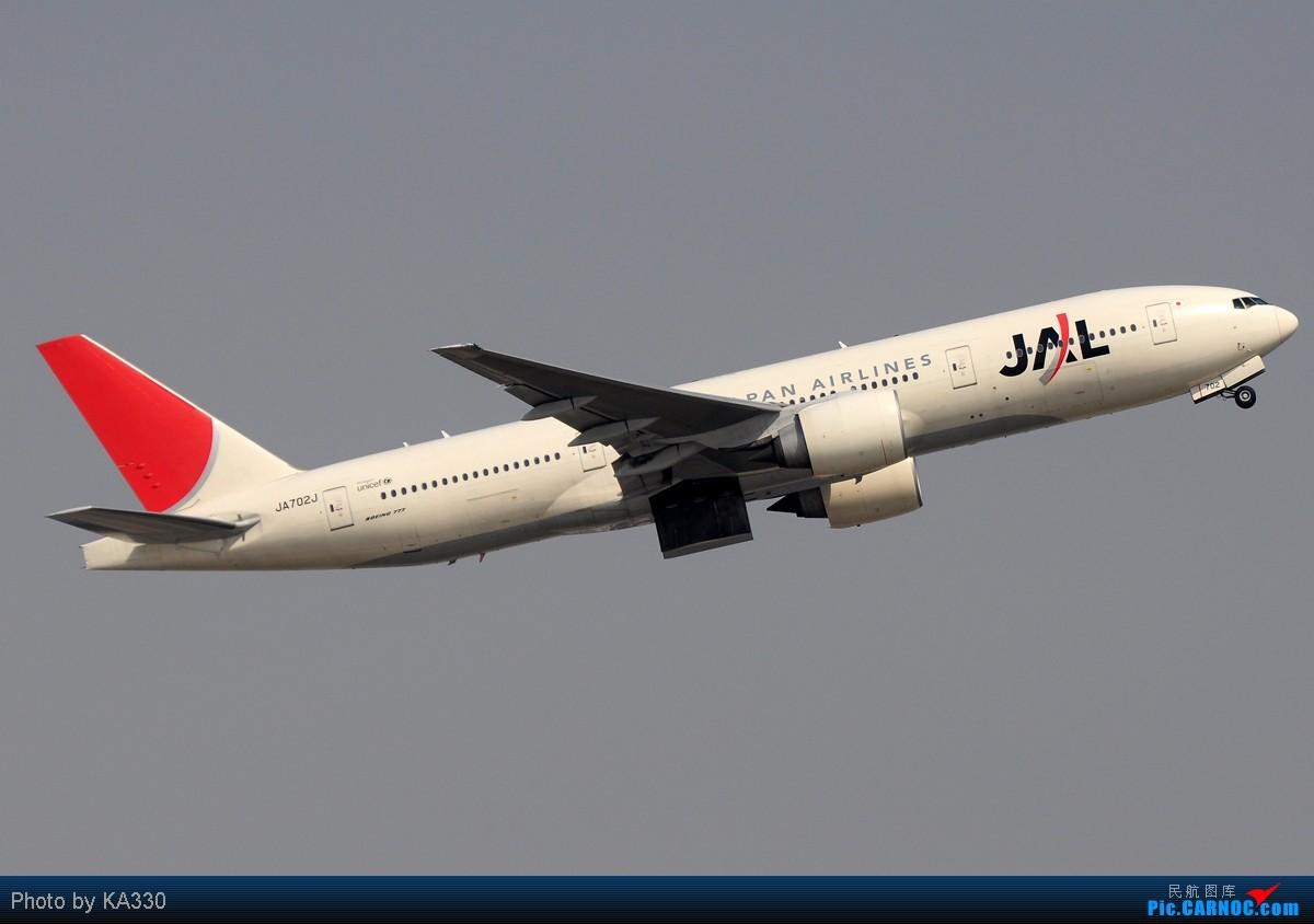 Re:[原创]【SHA】天合,大星星,CA333,亚运,大韩,JL777,虹桥还有啥... BOEING 777-200 JA702J 中国上海虹桥机场