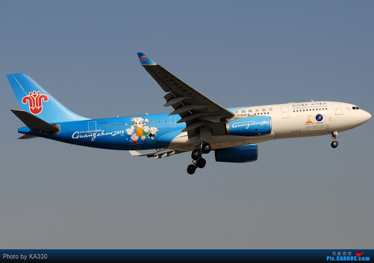 Re:[原创]【SHA】天合,大星星,CA333,亚运,大韩,JL777,虹桥还有啥... AIRBUS A330-200 B-6057 中国上海虹桥机场