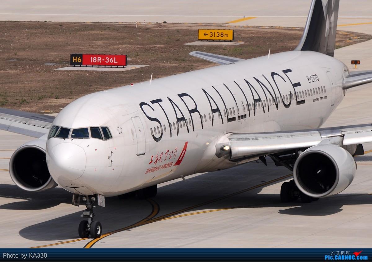 Re:[原创]【SHA】天合,大星星,CA333,亚运,大韩,JL777,虹桥还有啥... BOEING 767-300 B-2570 中国上海虹桥机场
