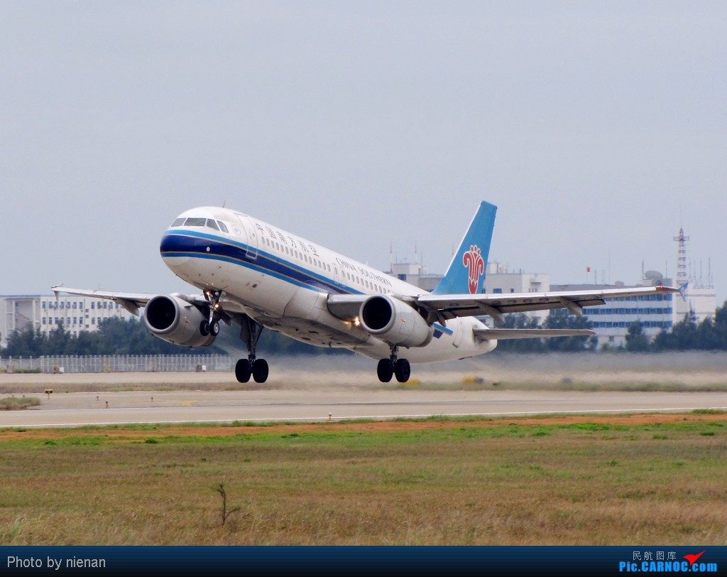 """Re:[原创]【福州飞友会】关于""""福州飞友会""""QQ群入会通知 AIRBUS A320-200 B-2369 中国福州长乐机场"""