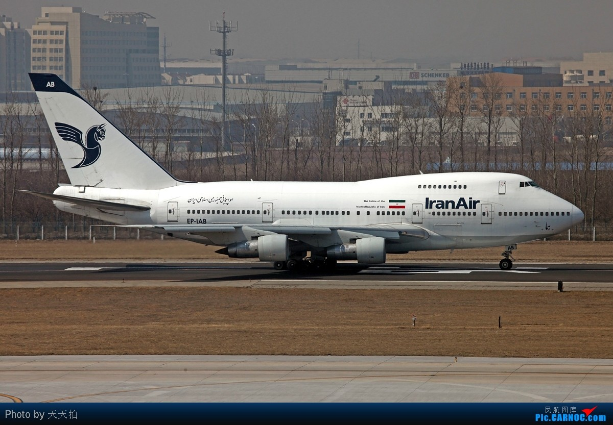 Re:伊朗747过桥航向36左 BOEING 747 EP-IAB 中国北京首都机场
