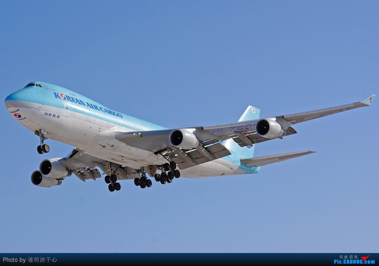 [原创]【TSN飞友会】***升到747级了,咱这个帖子就只发珍藏的747*** BOEING 747-400 HL7601 天津滨海国际机场