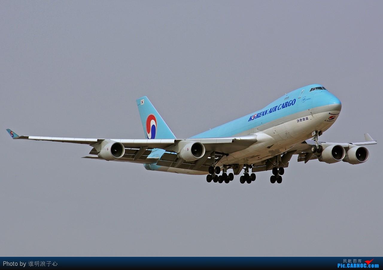 Re:[原创]【TSN飞友会】***升到747级了,咱这个帖子就只发珍藏的747*** BOEING 747-400 HL7462 天津滨海国际机场