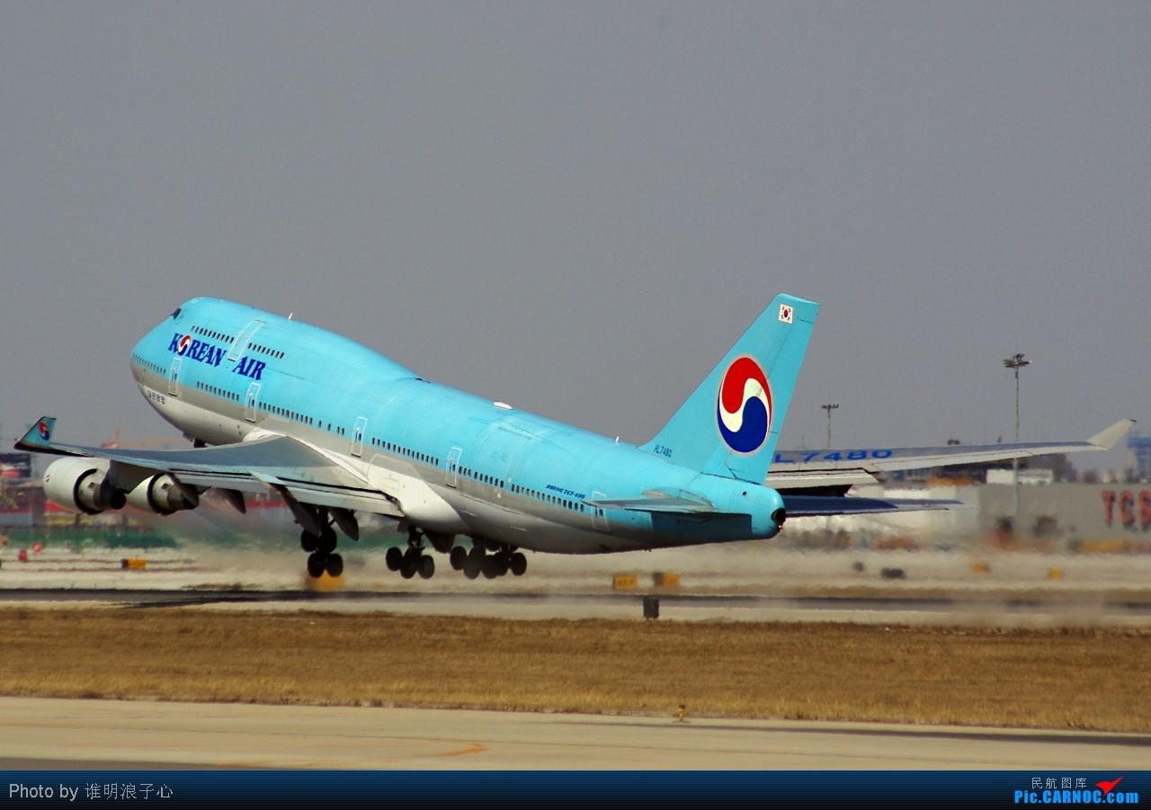Re:[原创]【TSN飞友会】***升到747级了,咱这个帖子就只发珍藏的747*** BOEING 747-400 HL7480 天津滨海国际机场