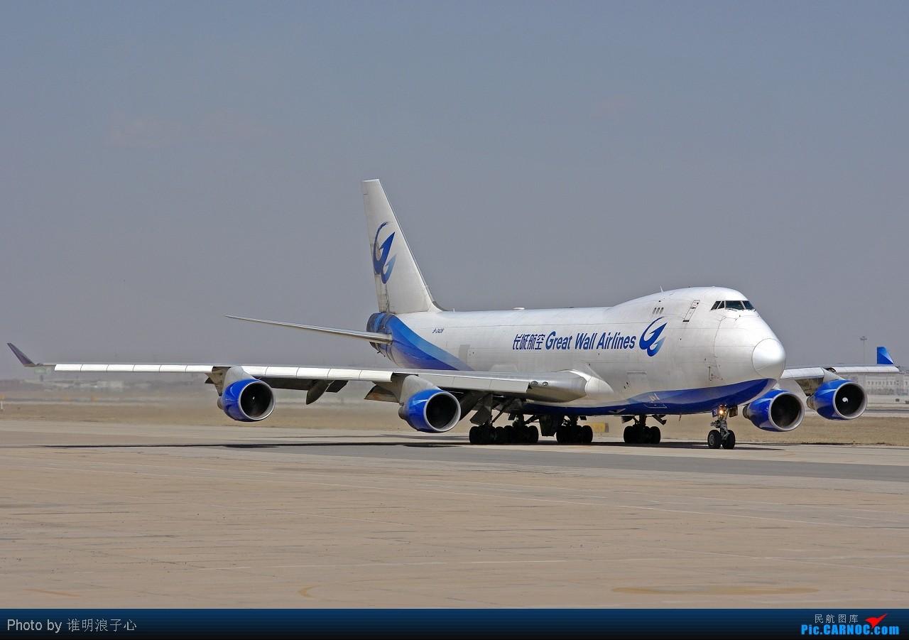 Re:[原创]【TSN飞友会】***升到747级了,咱这个帖子就只发珍藏的747*** BOEING 747-400F B-2428 天津滨海国际机场