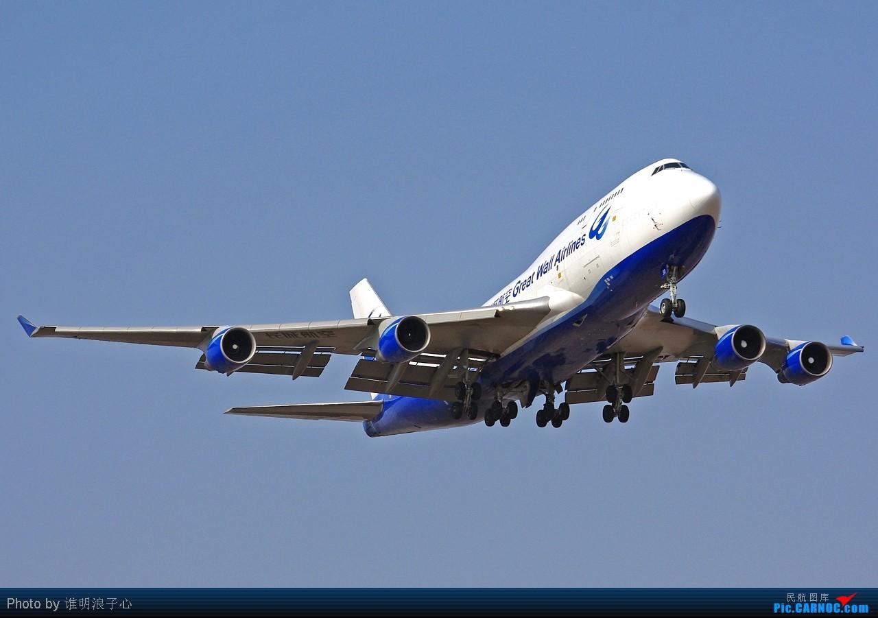 Re:[原创]【TSN飞友会】***升到747级了,咱这个帖子就只发珍藏的747*** BOEING 747-400F B-2430 天津滨海国际机场