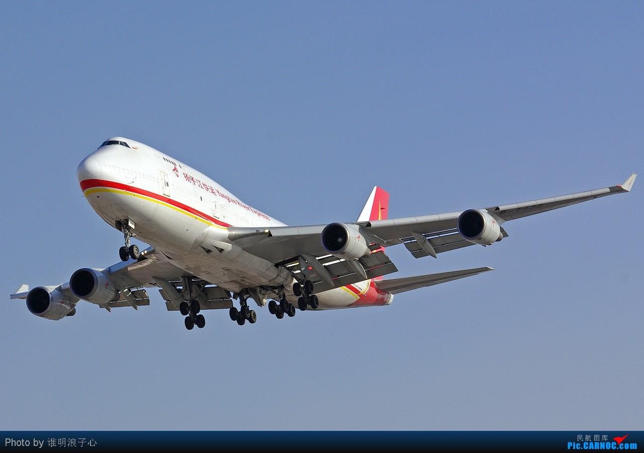 Re:[原创]【TSN飞友会】***升到747级了,咱这个帖子就只发珍藏的747*** BOEING 747-400F B-2432 天津滨海国际机场
