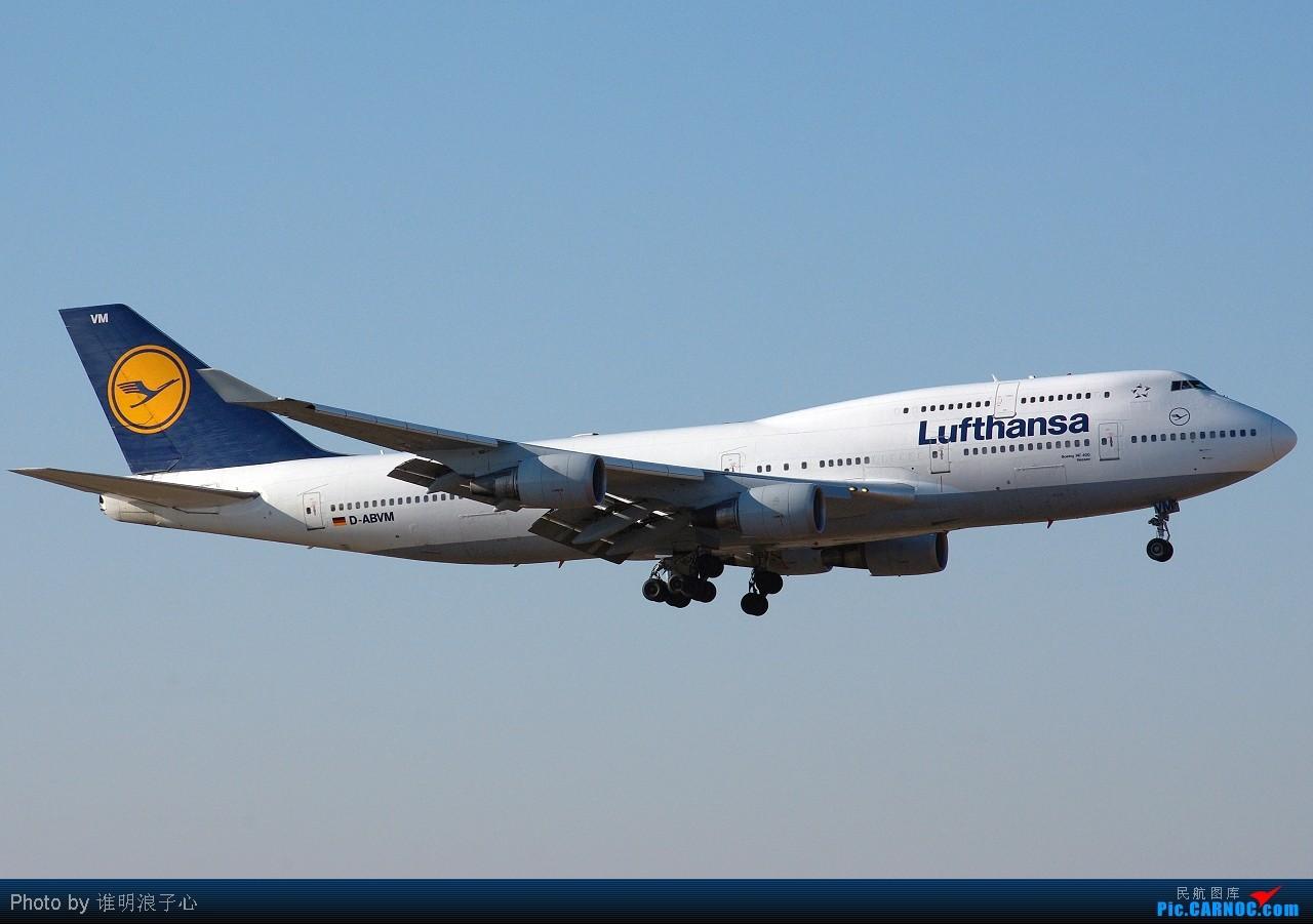 Re:[原创]【TSN飞友会】***升到747级了,咱这个帖子就只发珍藏的747*** BOEING 747-400 D-ABVM 北京首都机场