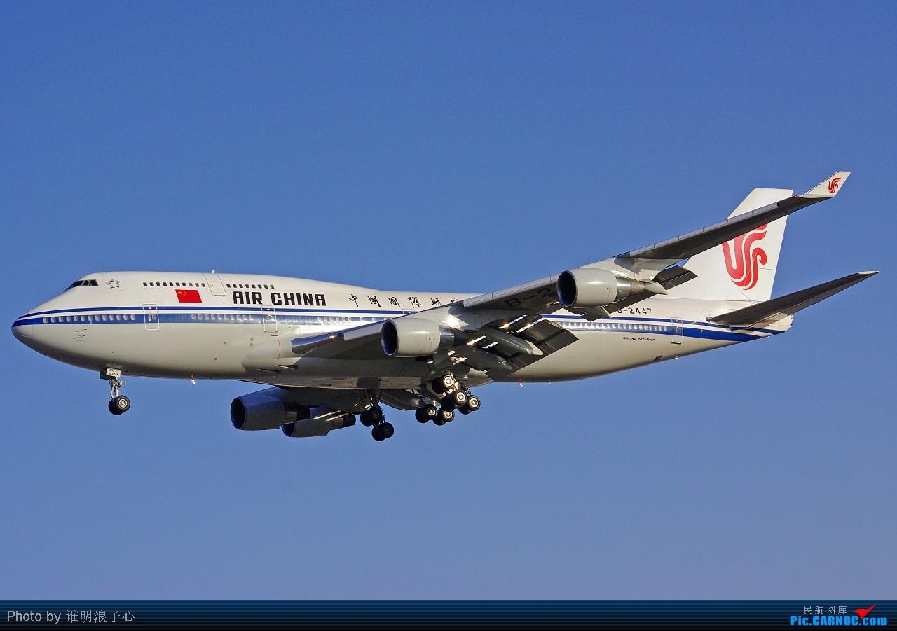 Re:[原创]【TSN飞友会】***升到747级了,咱这个帖子就只发珍藏的747*** BOEING 747-400 B-2447 北京首都机场