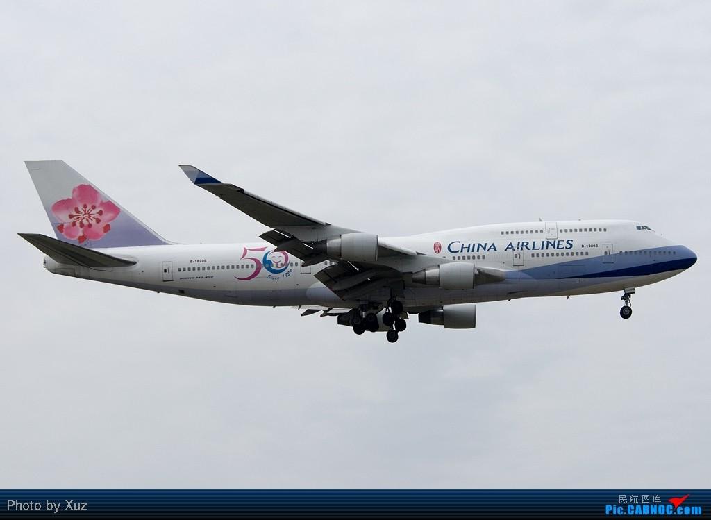 [原创]浦东拍机两日 BOEING 747-400 B-18208 中国上海浦东机场