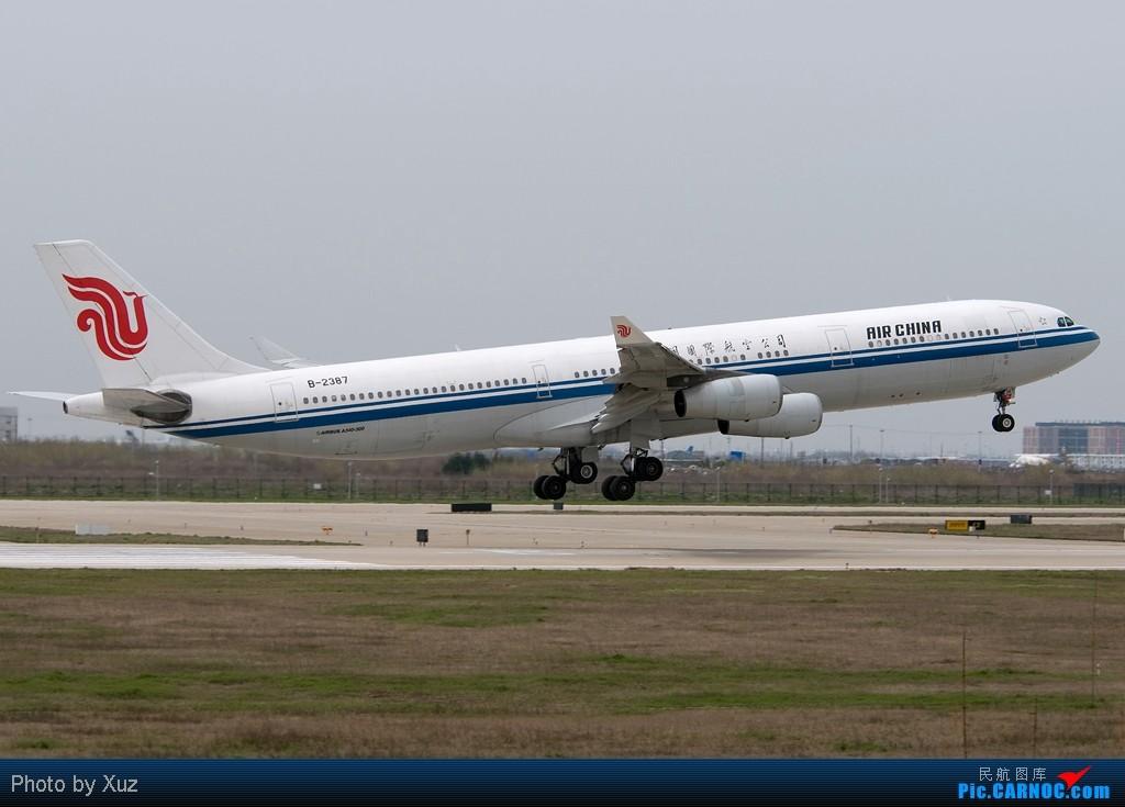 Re:[原创]浦东拍机两日 AIRBUS A340-300 B-2387 中国上海浦东机场