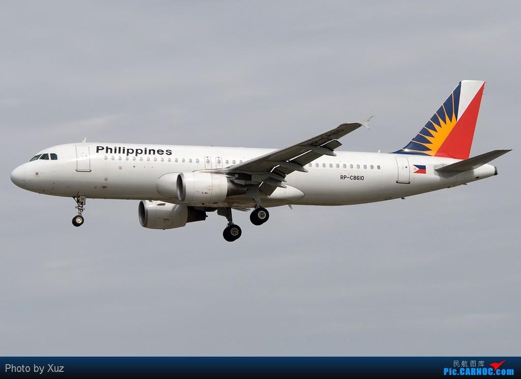 Re:[原创]浦东拍机两日 AIRBUS A320 RP-C8610 中国上海浦东机场