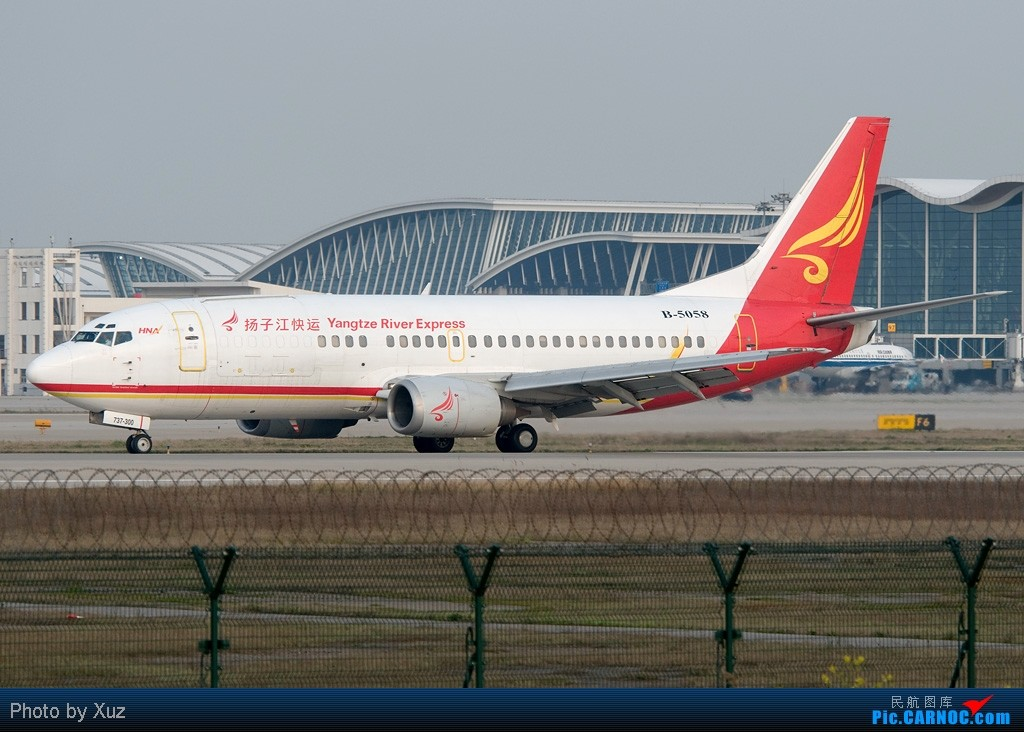 Re:[原创]浦东拍机两日 BOEING 737-300 B-5058 中国上海浦东机场